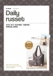 Daily russet 2016-2017 AUTUMN/WINTER SPECIAL BOOK e-MOOK