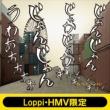 �l�ԃr�f�I �yR.I.P.�f���b�N�X��(��������)�z(CD+DVD)�sLoppi�EHMV���� �I���W�i���R�C���P�[�X�t�Z�b�g�t