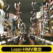 人間ビデオ 【GANTZ:O盤】(CD+DVD)《Loppi・HMV限定 オリジナルコインケース付セット》