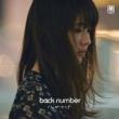 �n�b�s�[�G���h �y�������Ձz (CD+DVD)