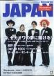 ROCKIN' ON JAPAN (���b�L���O�E�I���E�W���p��)2016�N 11����