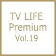 Tv Life Premium (�v���~�A��)Vol.19 2016�N 11�� 16��