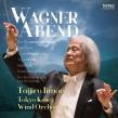 (Brass)Wagner Abend -Orchestral Music : Taijiro Iimori / Tokyo Kosei Wind Orchestra
