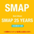 SMAP 25 YEARS �y�������d�l�z