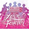 Binan Koukou Chikyuboueibu Love!Love! O.S.T Love Forever