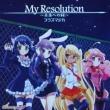 My Resolution-Mirai He No Kizuna-
