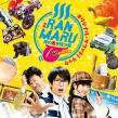 映画「RANMARU〜神の舌を持つ男」オリジナル・サウンドトラック