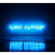 アンコール -ベストアルバム-【初回限定盤B(2CD+Blu-ray)三方背BOX仕様】