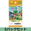 とびだせ どうぶつの森 Amiibo+Amiiboカード5パックセット