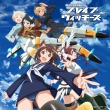 Tv Anime[brave Witches]ending Theme Collection