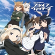 Tv Anime[brave Witches]original Soundtrack