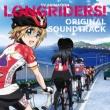 Tv Anime [long Riders!] Original Soundtrack
