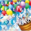 2.5 Jigen Idol Ouen Project [drefes!] Original Soundtrack