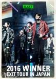 2016 WINNER EXIT TOUR IN JAPAN (2DVD)