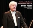 Complete Piano Concertos : Peter Rosel(P)Helmut Branny / Dresdner Kammersolisten (3SACD)(Hybrid)