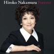 Piano Concerto No.24 : Hiroko Nakamura(P)Norichika Iimori / Tokyo Symphony Orchestra(2016)(2 Performances)