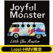 Joyful Monster 【通常盤】(CD+Cover CD)《Loppi・HMV限定セット : Little Glee Monsterラバーキーホルダー付き》