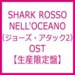 Shark Rosso Nell' oceano