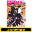 EBiDAN vol.9 【Loppi・HMV限定】