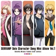 Tv Anime[servamp]solo Character Song Mini Album Vol.1