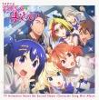 Tv Anime[matoi The Sacred Slayer]character Song Mini Album