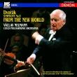 Symphony No.9 : Vaclav Neumann / Czech Philharmonic (1993)(UHQCD)