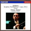 Symphony No.9 : Otmar Suitner / Staatskapelle Berlin (UHQCD)