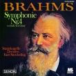 Symphony No.4 : Kurt Sanderling / Staatskapelle Dresden (UHQCD)