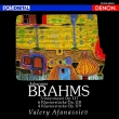 Late Piano Works : Valery Afanassiev (UHQCD)