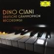 Dino Ciani : Deutsche Grammophon Recordings (6CD)