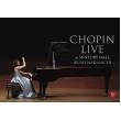 Chopin Live at Suntory Hall : Ikuyo Nakamichi