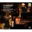 Piano Concerto.No.1, Piano Works: Akira Wakabayashi(P)Alexander Lazarev / Japan Philharmonic (Hybrid)