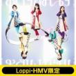 《Loppi・HMV限定タンブラー付》 おわりとはじまり 【初回限定盤A】 (CD+Blu-ray)