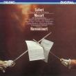 Mozart Der Schauspieldirektor, Salieri Prima la Musica poi la Parole : Nikolaus Harnoncourt / Concertgebouw Orchestra (1986 Stereo)