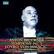 Symphony No.5 : Lovro von Matacic / Milan RAI Symphony Orchestra (1983 Stereo Live)