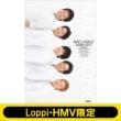 NACS HOLIC 2008-2017Loppi・HMV限定カバー版 (仮)