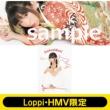 でんぱ組.inc アートブックコレクション2 irotoridori 【Loppi・HMV限定】 オリジナルフェイスタオル付き