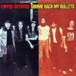 Gimme Back My Bullets (200g)