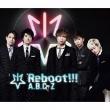 Reboot!!! 【初回限定5周年Best盤】(CD+2DVD)