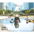 自己スキーマ 【初回限定盤】 (CD+グッズ)