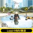 《Loppi・HMV限定》 自己スキーマ 【1,000セット完全限定特装盤】 (CD+グッズ)