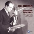 Violin Concerto, Violin Sonata No.9 : Bronislaw Huberman(Vn)George Szell / Vienna Philharmonic, I.Friedman(P)