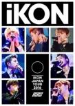 iKON JAPAN TOUR 2016  (Blu-ray+スマプラ)