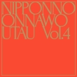NIPPONNO ONNAWO UTAU Vol.4 【初回生産限定盤】