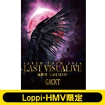 GACKT WORLD TOUR 2016 LAST VISUALIVE 最期ノ月 -LAST MOON-【通常盤】 (Blu-ray)《Loppi・HMV限定》