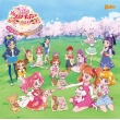 Eiga Precure Dreamstars Original Soundtrack