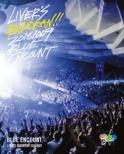 LIVER' S 武道館 【初回生産限定盤】(Blu-ray+ラバーバンド)