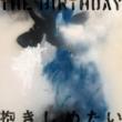 抱きしめたい 【初回限定盤】(CD+DVD+フォトブック)