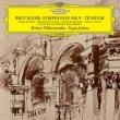 Symphony No.9, Te Deum : Eugen Jochum / Berlin Philharmonic (1964)(Single Layer)