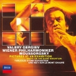 Pictures at an Exhibition, Night on Bald Mountain, Orchestral Works : Valery Gergiev / Vienna Philharmonic